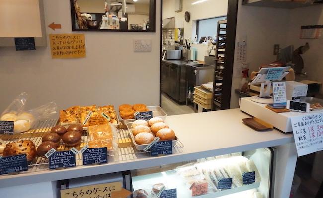 『Nitta Bakery(ニッタベーカリー)』