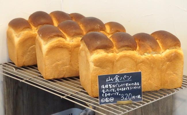 「山食パン」