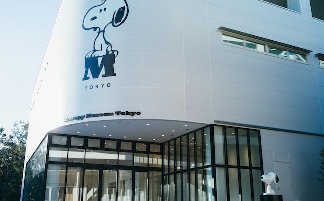 スヌーピーの世界を堪能できるスヌーピーミュージアム