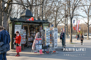 変化するパリの「キオスク」。景観が崩れることへの反対署名運動も!?