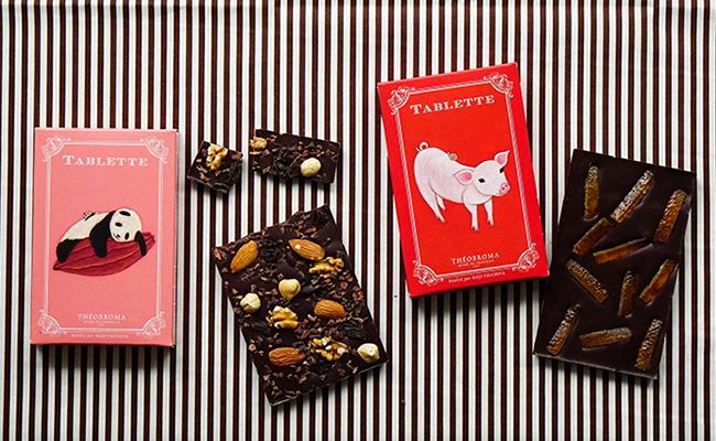 チョコレートの楽しみが広がる「ミュゼ・ドゥ・ショコラ テオブロマ」