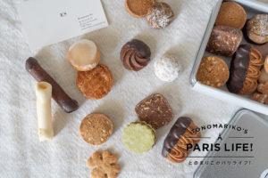 「お菓子オタク」な日本人パティシエが作り出す、星つきレストラン『ES』のスイーツ
