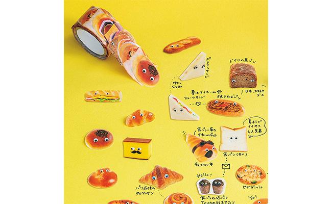 愛嬌のたっぷり!パンシールで手帳やノートを飾ろう『食パンの家系図フレークシール』
