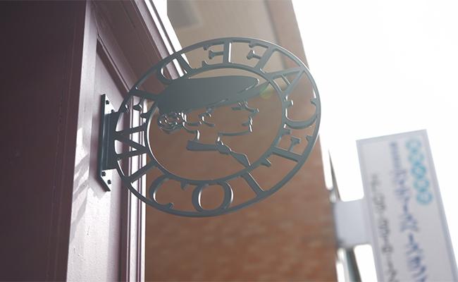 お店の名前はもとより、店構えがパリのカフェそのものなのにまず驚きました。