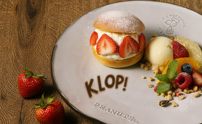 「KLOP!ベースボールマリトッツォ」