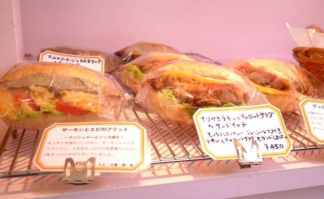 具だくさんの「サンドイッチ」