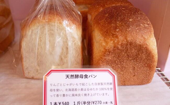 材料の小麦は北海道産「はるゆたか」やフランス産を