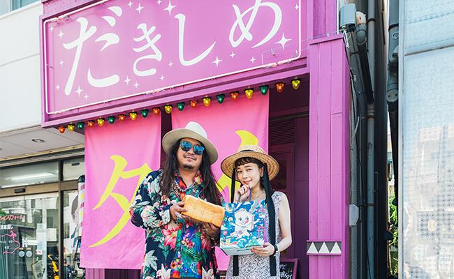 さて! 今回は特別編で岸本拓也さんとの対談をお送りしました。