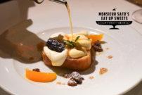 フランス郷土料理が60種類以上!銀座『Le Nougat』のスイーツをご紹介