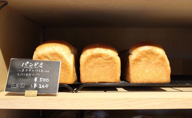 手に取りやすい小さめサイズのパン・ド・ミ