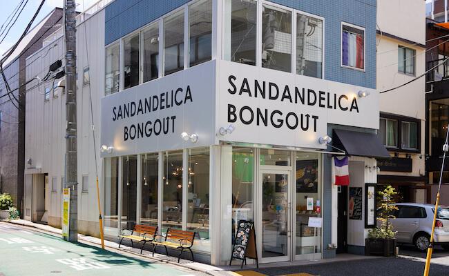 『サンダンデリカ ボングウ』の外観