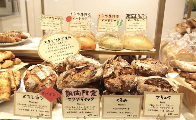 渋谷限定パン