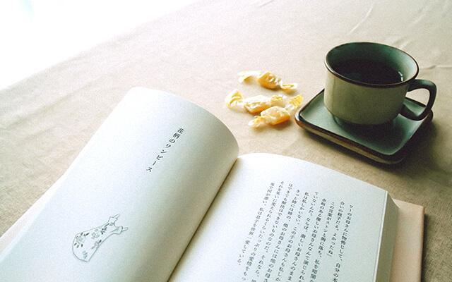 モデル・浜島直子さんが綴る初随筆集『蝶の粉』ささやかで特別な日々を愛する